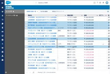 mash-sheet.jpg